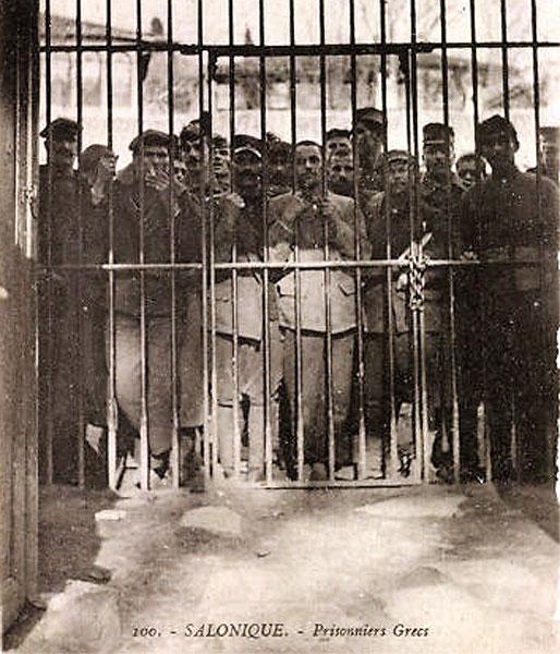 514-700_GriechischeGefangeneZitadelle