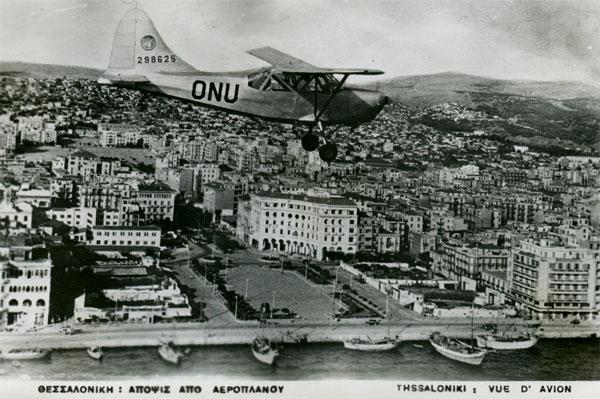 img-002_A600_Saloniki-1937