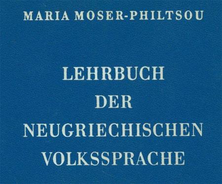 450_Moser-Philtsou_Lehrbuch