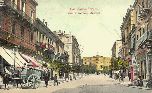 600_Athen-HermesstrassePalast