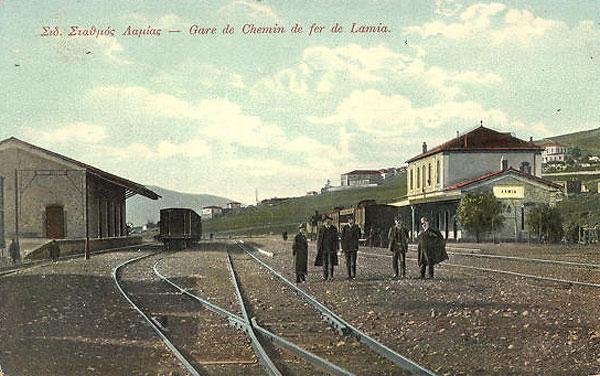 600_Lamia-Bahnhof