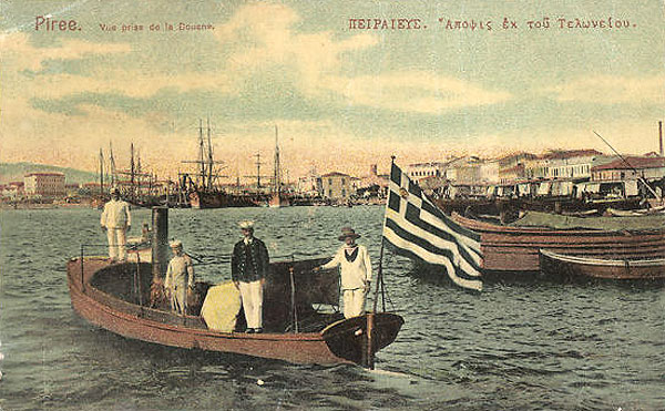 600_Piraeus-Zollboot