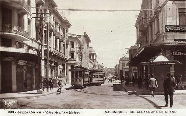 600_Saloniki-EgnatiaAvenue-1934