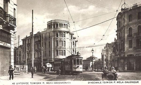 600_Saloniki-Tsimiski-Mela-Strassenbahn1938