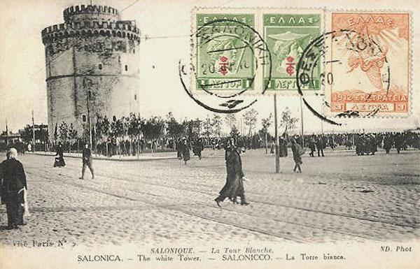 600_Saloniki-WeisserTurm-3xfrankiert