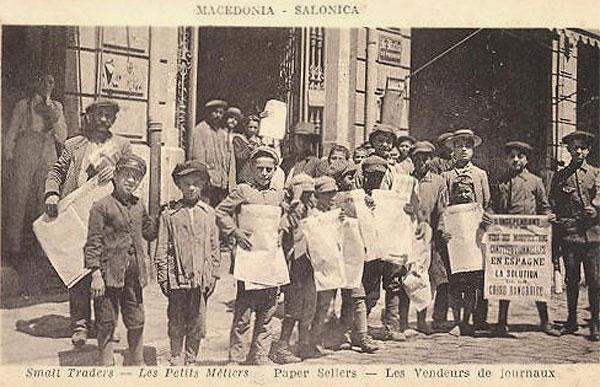 600_Saloniki-Zeitungsjungen