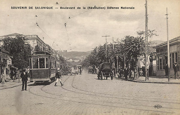 600_Saloniki_Boulevard DeLaDefenseNational