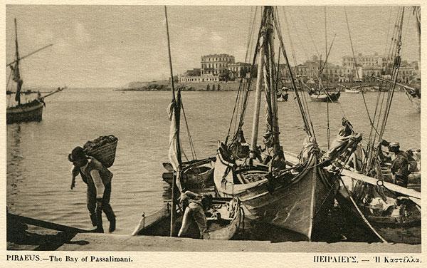 img029_600_Piraeus-Passalimani